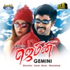 Gemini (Original Motion Picture Soundtrack) - EP