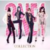 2NE1 - I Am the Best (JP Ver.)