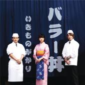Sakura - Ikimonogakari