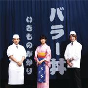 Balladon - Ikimonogakari - Ikimonogakari