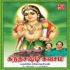 Kandar Shashti Kavasam songs