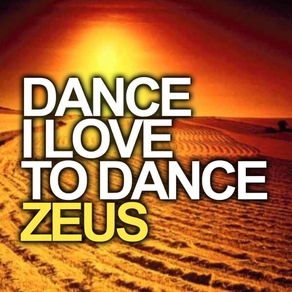 Dance I Love to Dance (Remixes) - EP