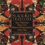 Gary Haleamau - Ki Ho'alu