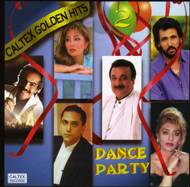 Various - Dance Party 2