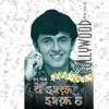 Yeh Ishq Ishq Hai Original Soundtrack