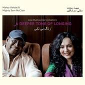 Mahsa Vahdat, Mighty Sam McClain - Two Jewels