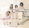 stella☆ - Single ジャケット写真