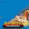 Mahabharat - Pt. 1