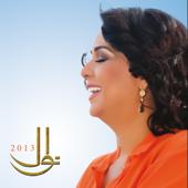 Nawal 2013