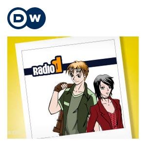 Radio D Série 1 | Aprender alemão | Deutsche Welle