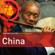 L1 Dub - Jah Wobble & The Chinese Dub Orchestra