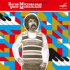 Вагиф Мустафа-заде: Джазовые композиции - Various Artists