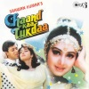 Chaand Kaa Tukdaa (Original Motion Picture Soundtrack)