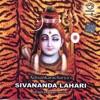 Adisankaracharya's - Sivananda Lahari