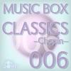 Music Box Classics 006 - Chopin - EP ジャケット写真