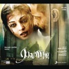 Raavanan (Original Soundtrack) - EP