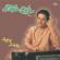 Tumhare Shehar Ka Mausam (Live) - Anup Jalota