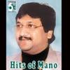Hits of Mano