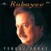 Rubayee Vol 2