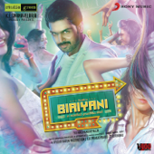 Biriyani (Original Motion Picture Soundtrack)