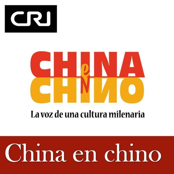 China en chino