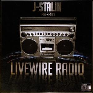 G-Stack - Gettin It feat. The Heem Team, Stevie Job, Cursinado, Eddi Projex, Young Stack, & Al Casino