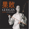 Scented Maiden - Guo Gan