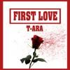 First Love ジャケット写真