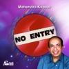 No Entry EP