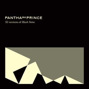 Pantha du Prince - A Nomad's Retreat (The Sight Below Version)