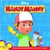 Handy Manny (TV Soundtrack)