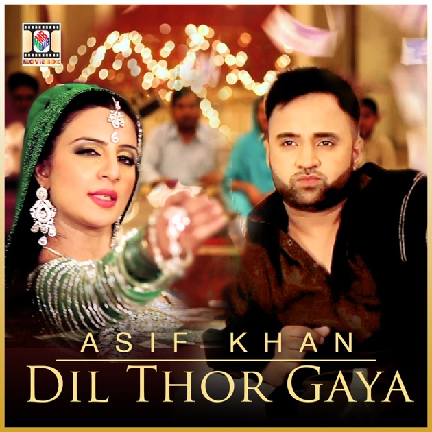Films mehndi khanu dada churriyan maa puttar by noor jehan films mehndi khanu dada churriyan maa puttar by noor jehan on apple music altavistaventures Image collections