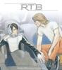 『戦闘妖精雪風』エンディングテーマ「R T B」- EP ジャケット写真