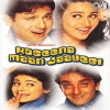 Haseena Maan Jaayegi Original Motion Picture Soundtrack