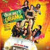 Phas Gaye Re Obama Original Motion Picture Soundtrack