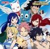 "TV Anime ""Fairy Tail"" Character Songs Album ""Eternal Fellows"""
