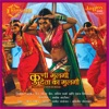 Kuni Mulgi Deta Ka Mulgi (Original Motion Picture Soundtrack) - EP