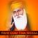 Wahe Guru Tera Shukra - Shankar Sahani