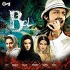Bol (Original Motion Picture Soundtrack)
