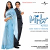 Mitr-My Friend (OST)