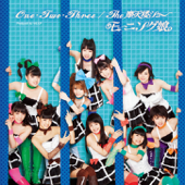 [Download] One・Two・Three MP3