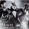 ウェ(Keep Your Head Down)日本ライセンス盤 [韓国語Ver.] ジャケット写真