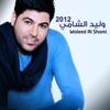 Waleed Al Shami 2012