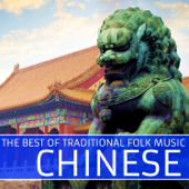 The Best of Traditional Chinese Folk Music Including Songs from the Chinese Circus