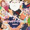 Dramatic Market Ride - EP - Kitashirakawa Tamako (CV: Aya Suzaki)