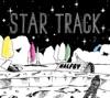 Star Track - EP ジャケット写真