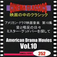 CINEMA CLASSICS American Drama Movies Vol.10 : THE TURNING POINT,LOOKING FOR MR. GOODBAR
