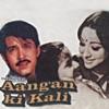 Aangan Ki Kali (Original Soundtrack)