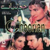 Chooriyan ( Pakistani Film Soundtrack)