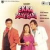 Ekka Raja Rani (Original Motion Picture Soundtrack)